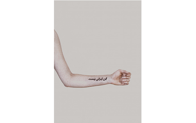 © Anahita Razmi, This is not Iranian, 2015, Tattooed arm of the artist on photo rag, 50 x 70 cm
